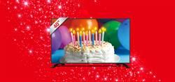 亞太電信五週年慶 40吋電視/跑步機免千入手