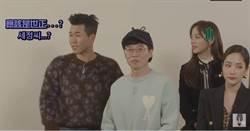 超丟臉!台網紅用破韓文訪韓星 連名字都喊錯...
