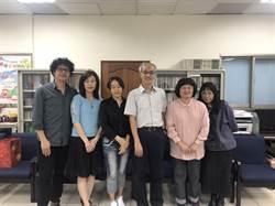 金門浯島文學獎揭曉 姜天陸獲獎金50萬元
