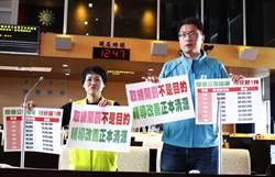 市議員為民請命環保公害嚴重 環保局:加強輔導改善