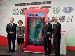 《通信網路》全台第一!遠傳攜手三大醫學中心啟動5G遠距診療前瞻計畫