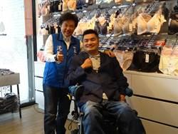 坐在輪椅上賣女性胸罩 癱男創3千萬營業額