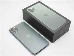分析師預測2020年5G iPhone用LCP天線 網路訊號更好