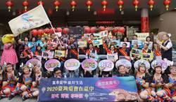 2020台灣燈會文心森林公園打頭陣 在地里長來推薦