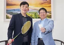 全台最高等級羽球賽明年將到新竹縣開打