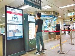 捷運生活資訊觸控螢幕Metro e Touch啟用 5站點能體驗