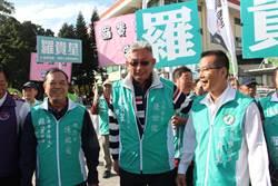 資深國民黨任綠營總幹事 陳超明:竹南要團結打贏選戰