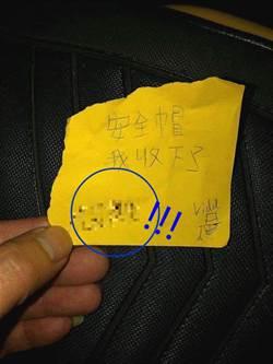 屁孩偷安全帽竟留紙條嗆「4字」...令人哭笑不得