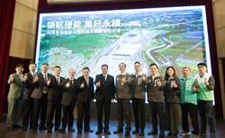桃捷青埔機廠設太陽能光電 響應綠能政策