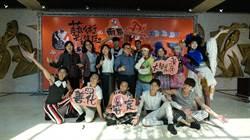 9年來 20萬人次近距離擁抱「台南藝術進區」