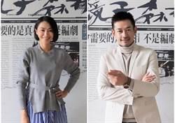 侯怡君放閃 甜誇男友蕭大陸是心中最佳導演