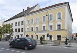 付出2700萬 奧地利政府終於把希特勒故居變成這個
