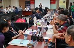 2020年台灣燈會副燈區將開展 區公所辦說明會 廣納里民共識