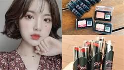 用開架彩妝也能打造高級內斂感!4個秘訣畫出韓國精緻歐膩妝