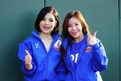 明星棒球公益賽日本隊封王 唱將談詩玲台語情歌大驚豔