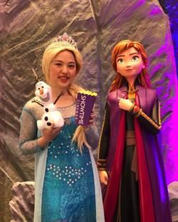 台中站前秀泰影城 全台首創「冰雪奇緣主題影廳」