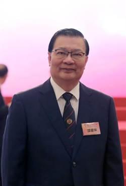 人大常委譚耀宗:社會陷入無政府崩潰 中央必出手