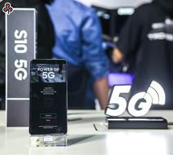 5G競價五大電信門票入手 12/10進入第一階段競標程序