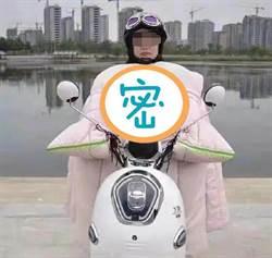 明明是騎士禦寒雨衣 怎麼看起來怪怪捏