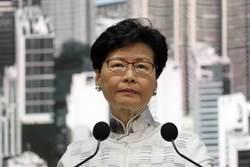 林鄭與駐外首長開會 籲加強闢謠
