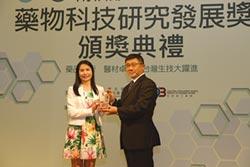 太豪生醫榮獲 藥物科技研發銅質獎