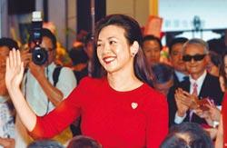 民眾黨不分區 吳欣盈第7學姐13