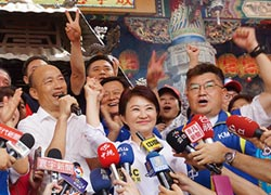 新聞透視》韓回歸政見 破解民進黨鬼遮眼戰術