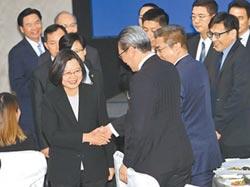 小英促簽台美雙邊貿易協定