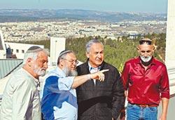 向歐盟示威 為以色列出頭 美嗆別欺負我小弟
