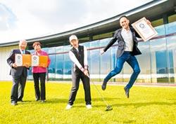 台灣大哥大女子公開賽 締造金氏世界紀錄