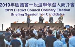 中央政法委進駐深圳 盯港局勢