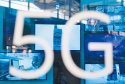 2035年 5G將創13兆美元產值