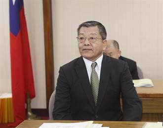 馬紹爾群島大選牽動邦交 外交部:密切掌握
