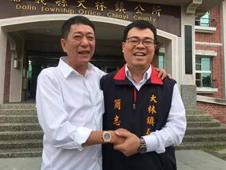 成就大局!大林鎮長不選嘉縣立委 全力支持林國慶