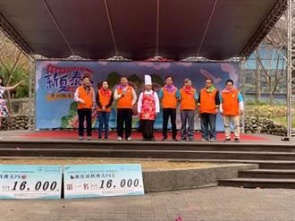 南庄舉辦第12屆新夏泰客音樂會