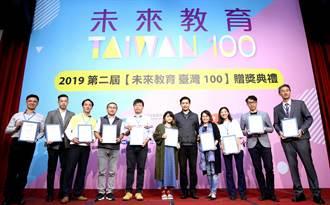 長福國小獲選全台百大教育專案 證明教育可以不一樣