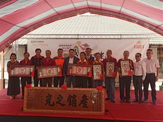 草屯農友李啟元贏得稻米達人冠軍