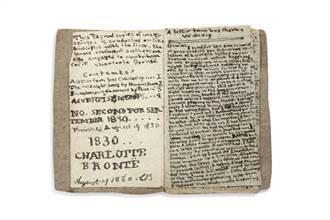 「簡愛」作者袖珍手稿 博物館眾籌78萬歐元買回