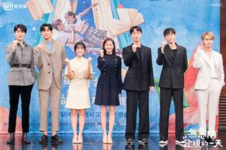 這部韓劇在韓國正夯!主角身高平均近187公分