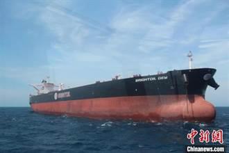 油輪拍出近17.5億   創淘寶司法拍賣船舶類紀錄