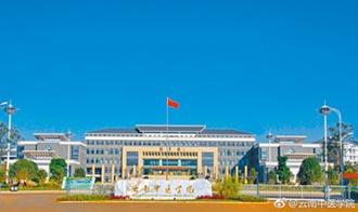 中醫院校遭除名 不影響學位