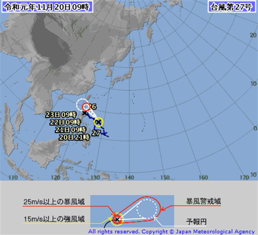 日本氣象廳發布,第27號颱風鳳凰在今天上午生成了。(翻攝自 日本氣象廳)