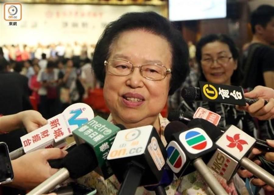 香港基本法委員會副主任譚惠珠。(東網)