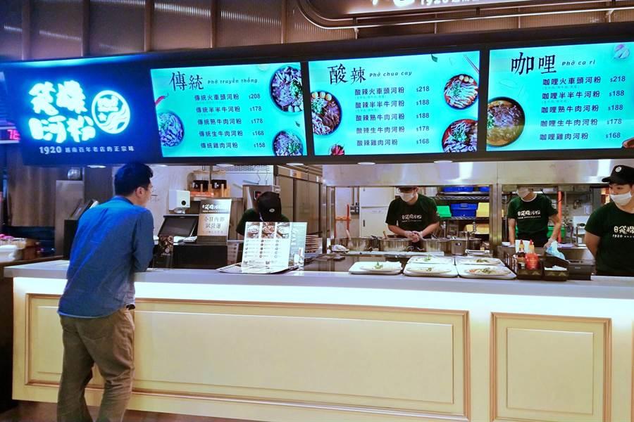 豆府跨足非韓式料理,引進百年歷史的越南品牌「飛機河粉」,2019年第四季陸續開出3家店,業績反應超乎預期。圖為台北101店。(記者林資傑攝)