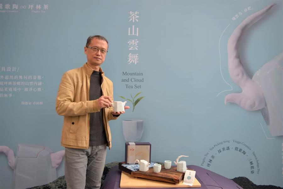 獲得多屆金壺獎的茶藝家卓銘順創作全套茶具《茶山雲舞茶具組》。