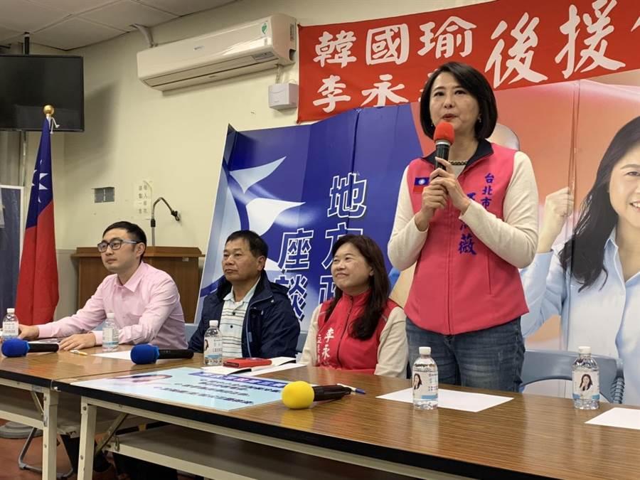 新北市立委候選人李永萍(右二)邀請台北市議員王鴻薇(右一)、新北市議員廖先翔(左一)至汐止文化市民中心為她站台,現場氣氛相當熱絡。(張睿廷攝)