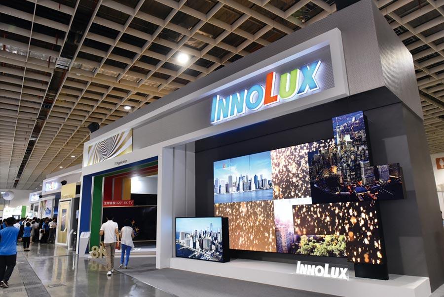 2020年韓國面板廠的電視面板供應數量將大幅減少39%,如此一來,大尺寸面板供需有望趨於平衡。圖/本報資料照片