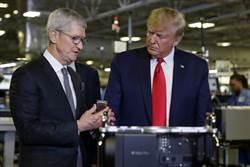川普:考慮豁免蘋果產品關稅 但對三星不公平