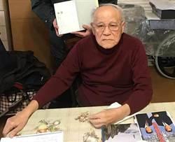 台灣被關最久的政治犯陳明忠病逝 統派不捨同哀