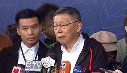 范雲爆社民黨被收買 柯P回有3種可能
